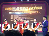 内江市冉秀丽(左二)荣获家政服务组二等奖